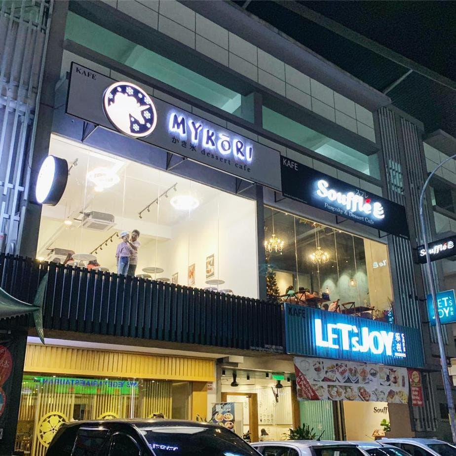 Outlets Mykori Dessert Cafe